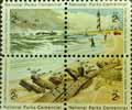 Cape Hatteras stamps